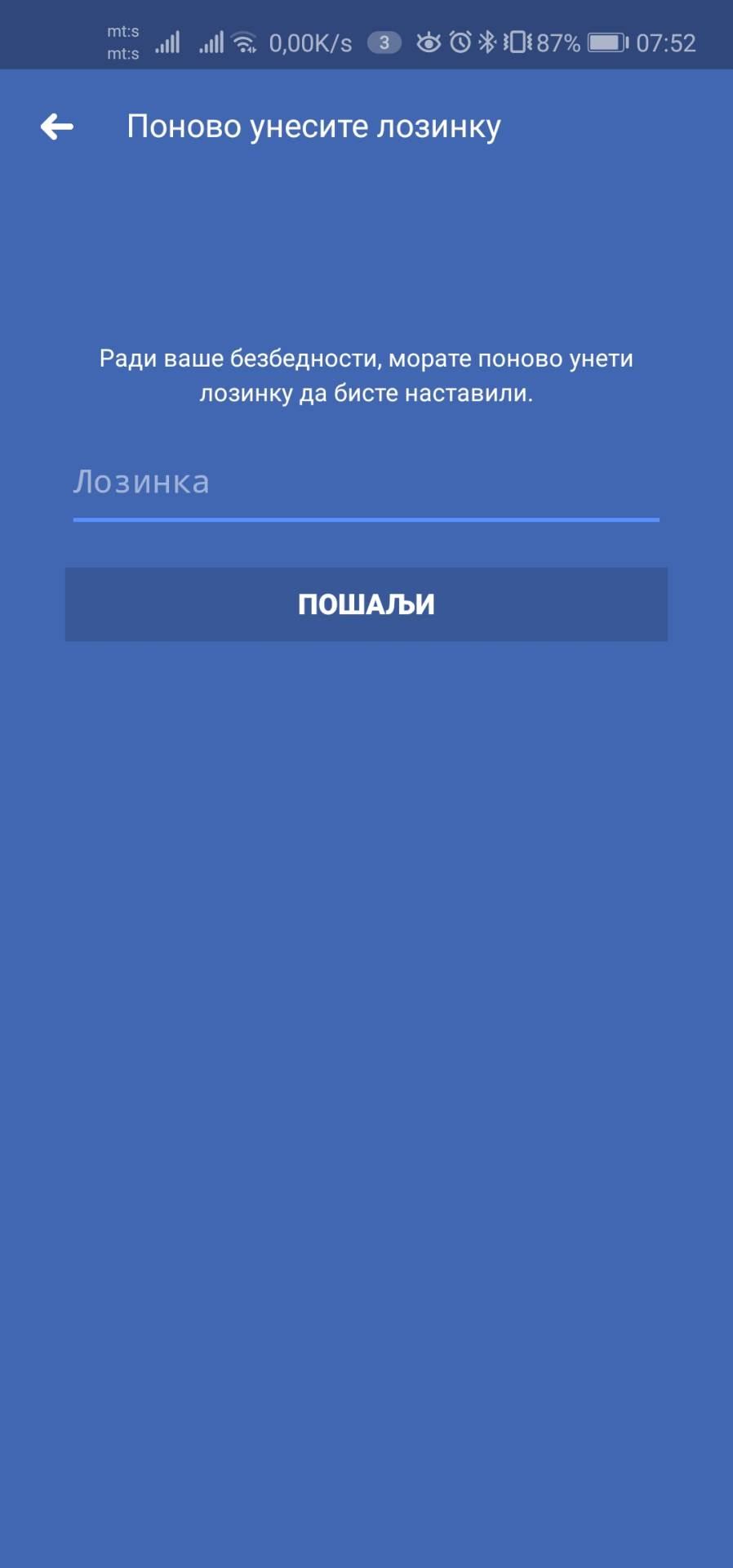 Isključite ovu Facebook opciju na svom nalogu (FOTO)