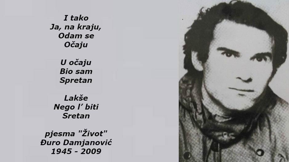 Đuro Damjanović