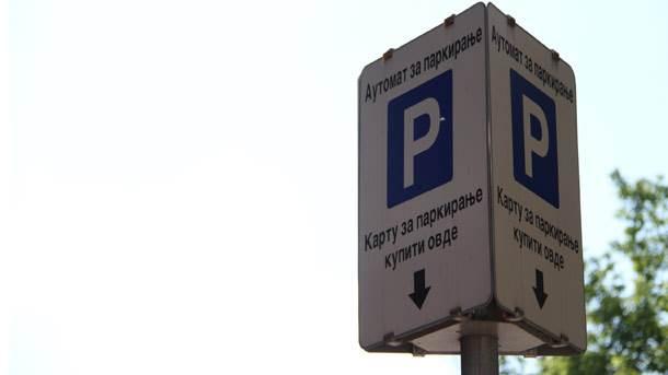 parking, automat