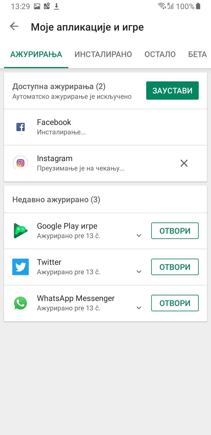 Facebook više nije isti, pogledajte (FOTO)