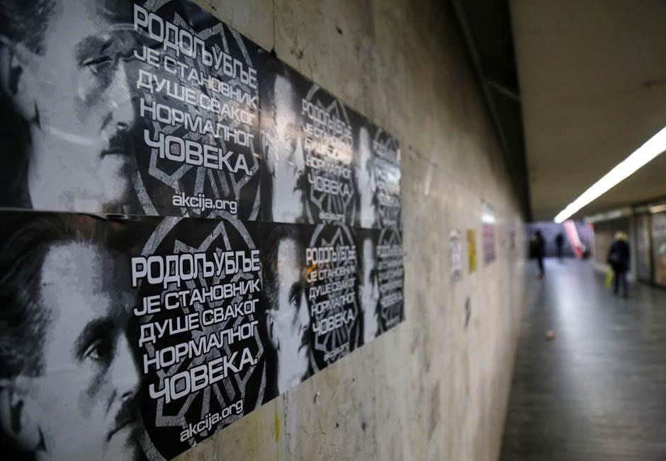 Nečuveno: Plakati Ljotića u centru Beograda (FOTO)