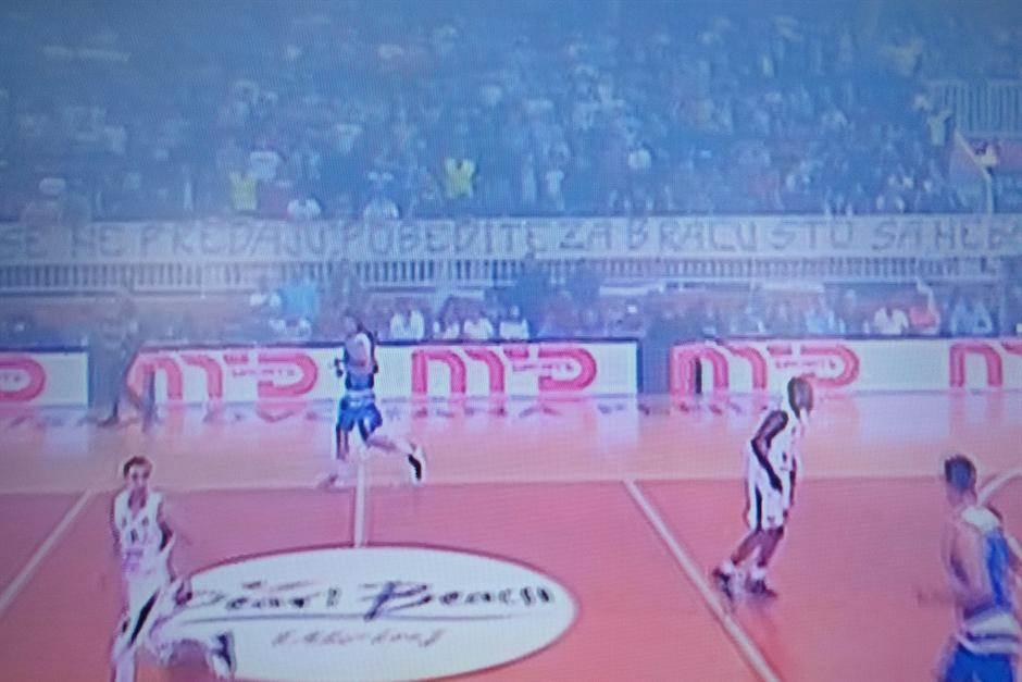 Novi Pazar transparent Armija BiH