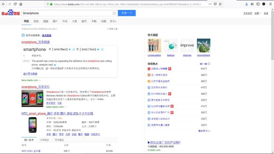 Google konkurent u gubitku 60 milijardi dolara!