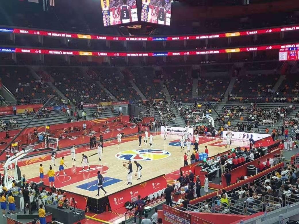 Mundobasket 2019