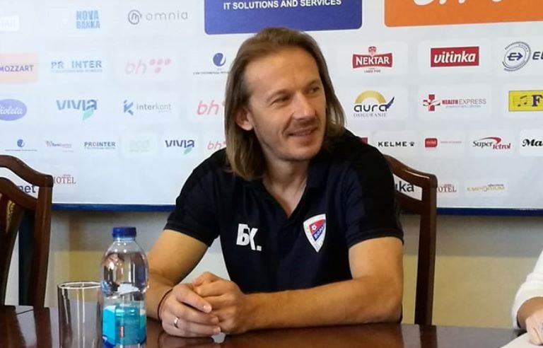 FK Borac, Široki Brijeg