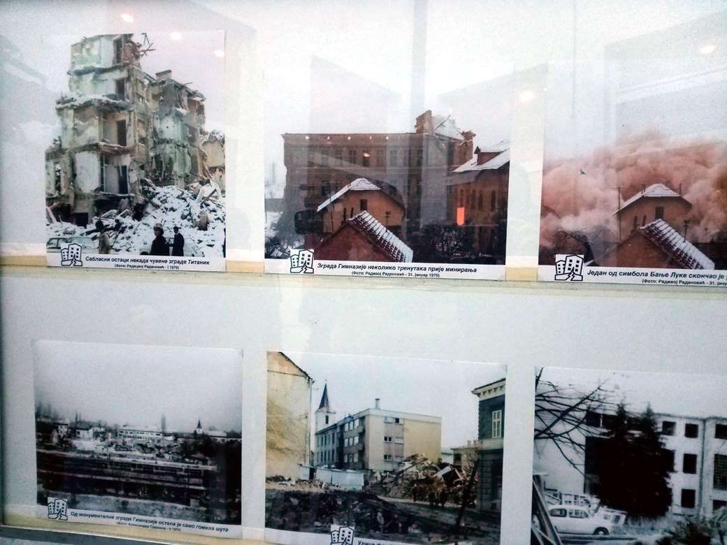 zemljotres 1969, izložba, 1969