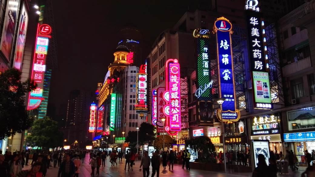 Šangaj Kina Shanghai China (1).jpg
