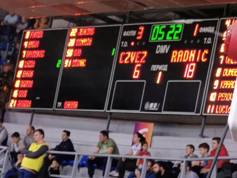 KK Crvena zvezda, Radnički, Kup Srbije