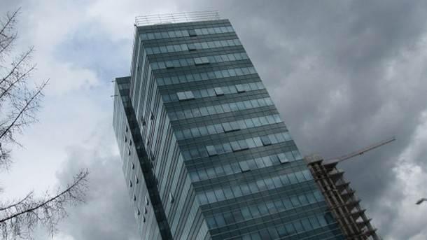 vlada rs, zgrada