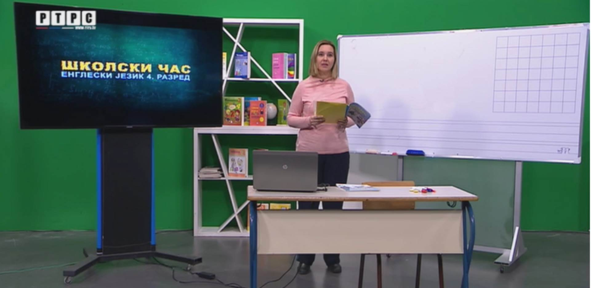 tv škola, Maja Pastuović