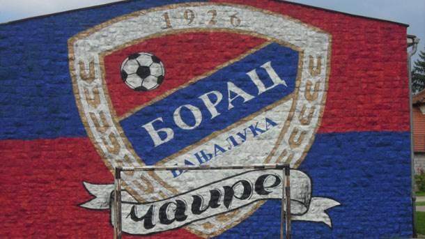 FK BOrac, Čaire