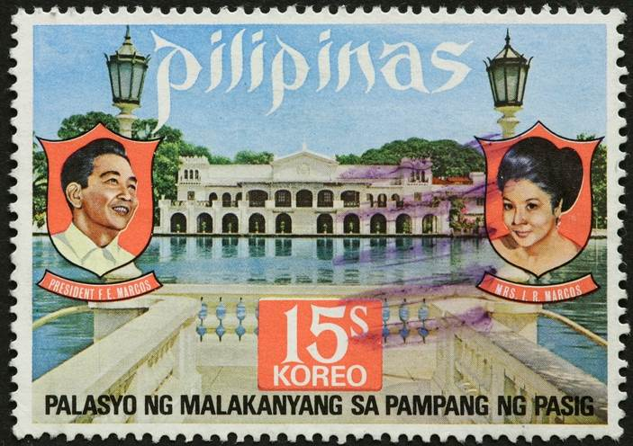 Fernando and Imeldea Marcos on a postage stamp