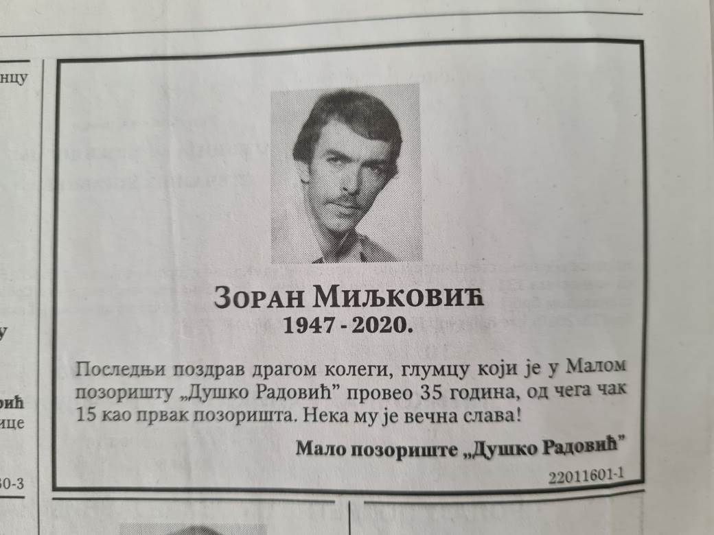 zoran miljković