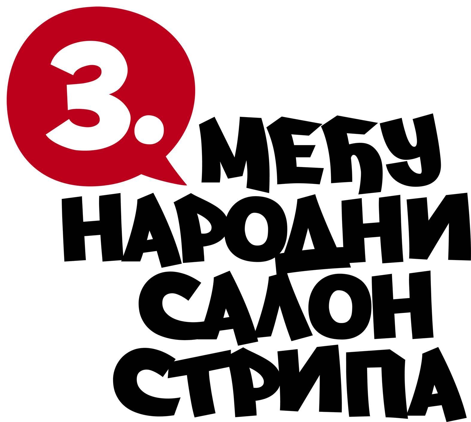SALON STRIPA 2020 logo (1).jpg
