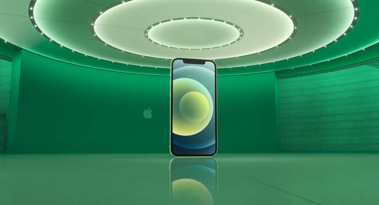 Apple iPhone 12 (MobIT) .jpg