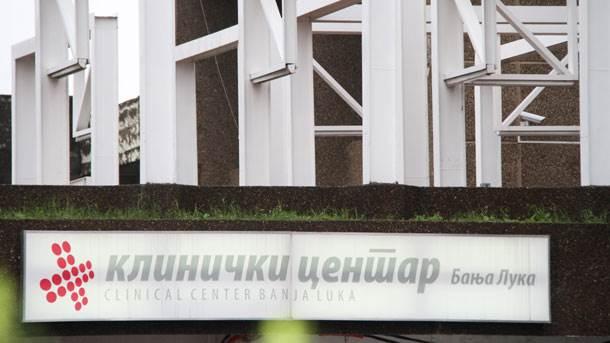 Klinički centar Banjaluka, Paprikovac