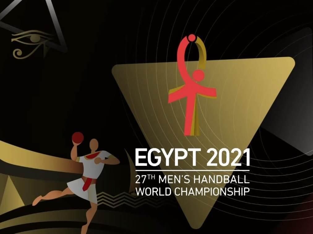 Svjetsko prvnetvo u rukometu Egipat 2021.
