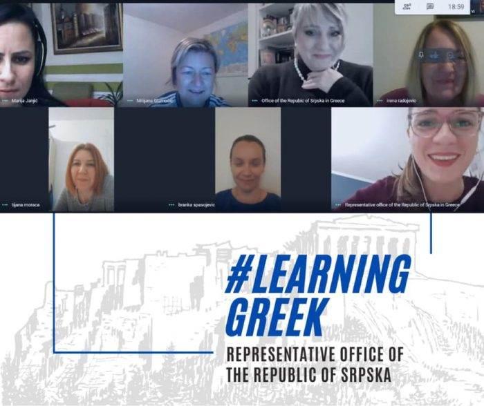 ucenje grckog