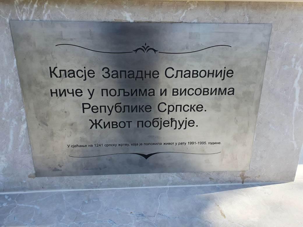 Gradiška, spomenik