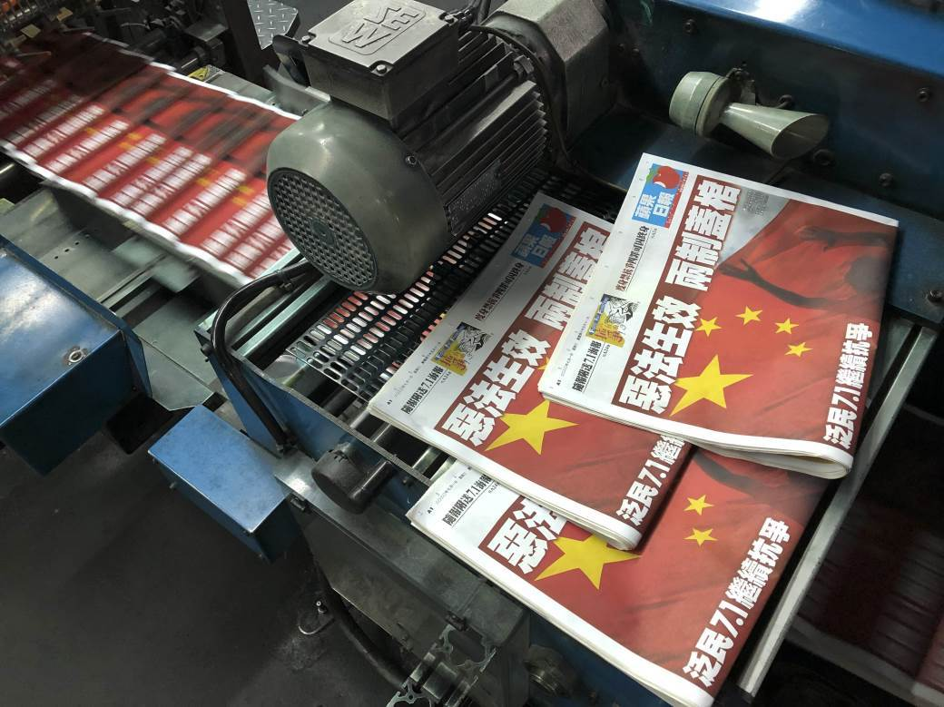 Kina, tabloid, Epl Dejsli