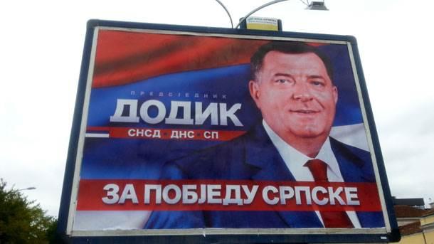 snsd, Dodik, predizborna kampanja
