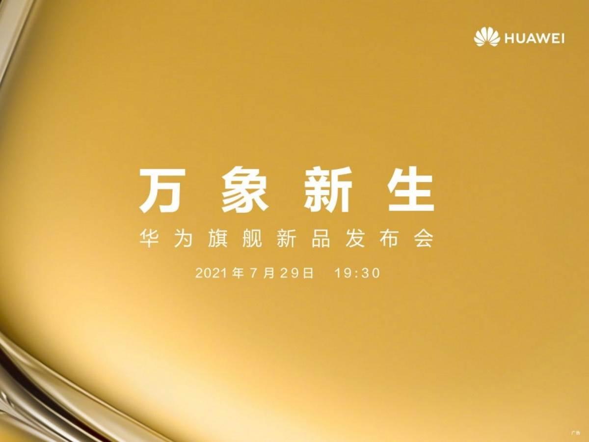 Huawei P50 premijera 29. jula