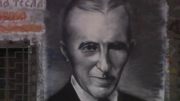 Nikola Tesla, grafit