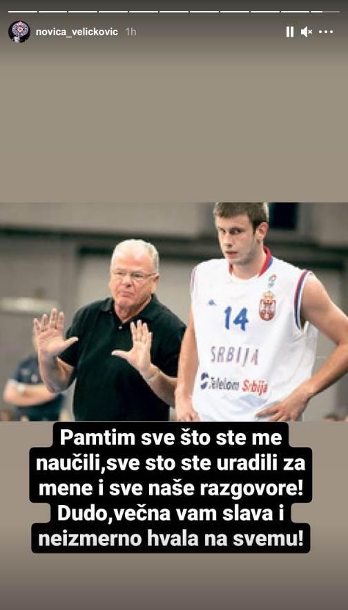 duda ivković, novica veličković