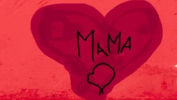 mama, srce, ljubav, crtež