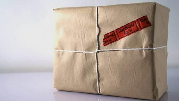2014-11-25_paket.jpg