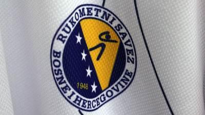 Rukometni savez BiH, Grb, Amblem, logo, rsbih, rs bih