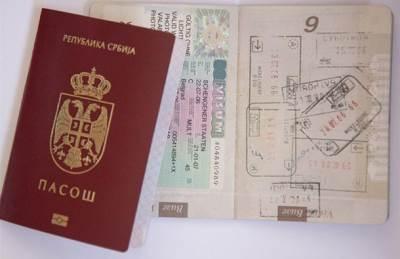 pasoš