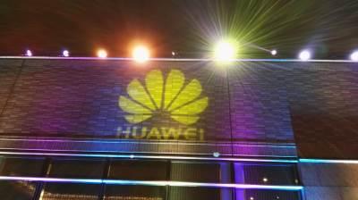Huawei, Huawei HQ Kina, Huawei HQ