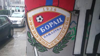 FK Borac, grb