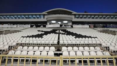 Stadion Partizan pokrivalica