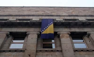 sarajevo, Bosna, BIH, federacija,zastava