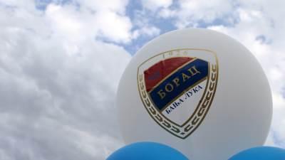 Donatorsko veče FK Borac grb logo