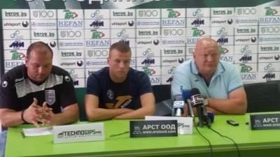 FK Radnik, Beroe