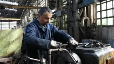 proizvodnja pogon radnici