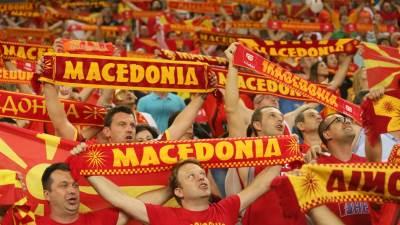 Makedonija, navijači