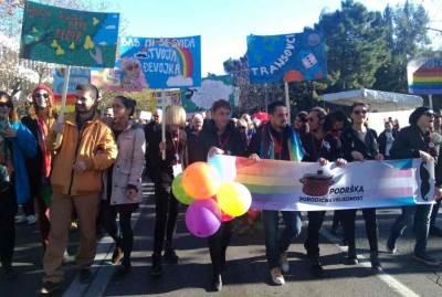 MNE pride 2017
