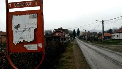 Česma, Banjaluka