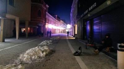 ulični svirač, Gospodska ulica