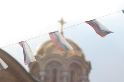 Dan Republike, zastave