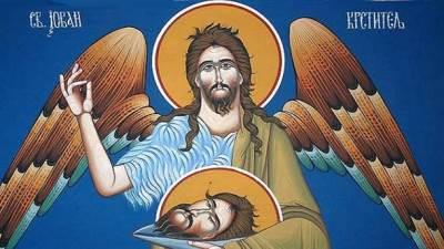sveti jovan krstitelj, krstitelj, preteča, glavosek, jovan, sveti jovan,
