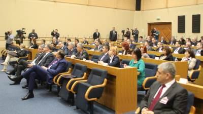 skupština, nsrs, parlament