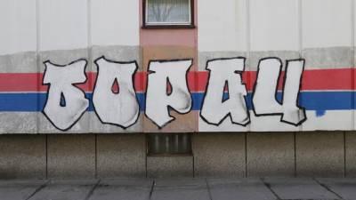 BOrac, grafiti