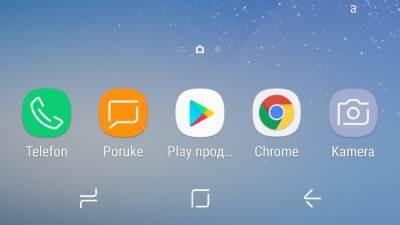 Google Play Store nova Android prodavnica