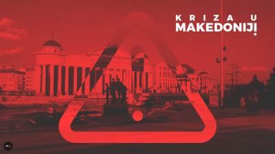 Makedonija, kriza u Makedoniji, makedonska kriza, sukobi u Makedoniji