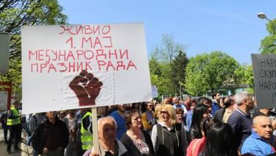 Protest, 1. maj, Sindikat